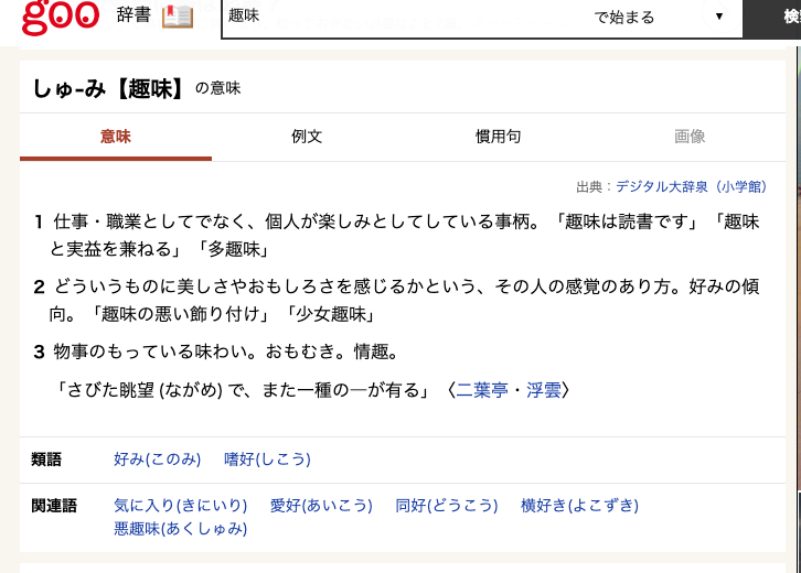 f:id:daigakuseino:20190529082716p:plain