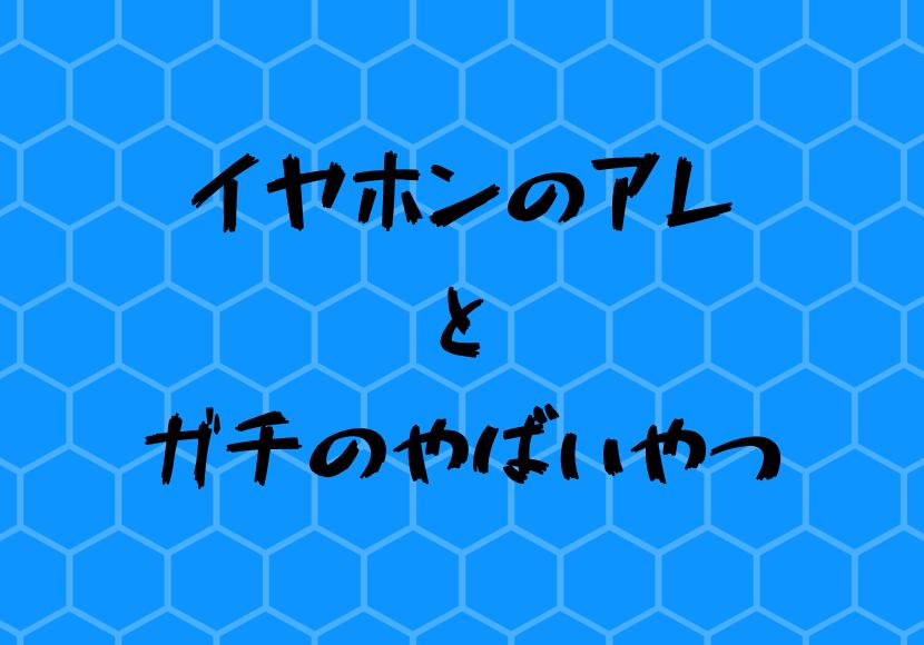 f:id:daigakuseino:20190529091227p:plain
