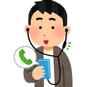 f:id:daigakuseino:20190529091813p:plain