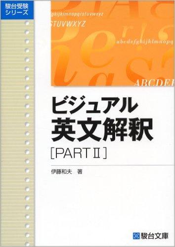 f:id:daigakuzyuken:20170303233856j:plain