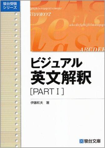 f:id:daigakuzyuken:20170303233905j:plain