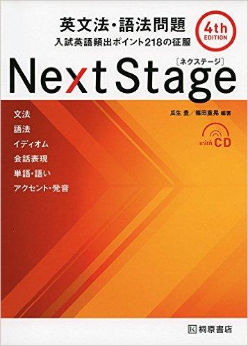 f:id:daigakuzyuken:20170303233910j:plain