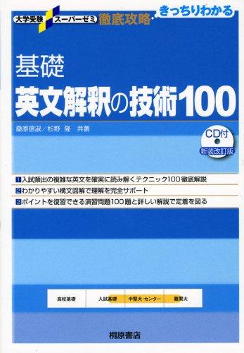 f:id:daigakuzyuken:20170303233911j:plain