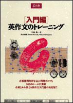 f:id:daigakuzyuken:20170303233920j:plain