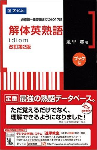 f:id:daigakuzyuken:20170413225138j:plain