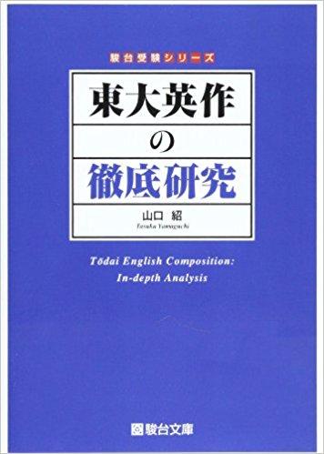f:id:daigakuzyuken:20170413231526j:plain