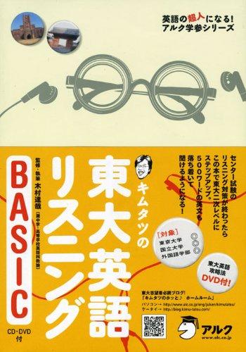 f:id:daigakuzyuken:20170413231725j:plain