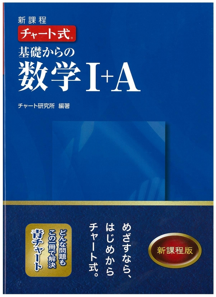 f:id:daigakuzyuken:20170413232922j:plain