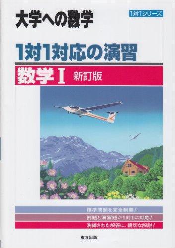 f:id:daigakuzyuken:20170413233104j:plain