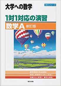 f:id:daigakuzyuken:20170413233124j:plain