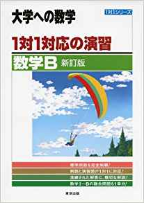 f:id:daigakuzyuken:20170413233131j:plain