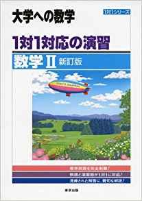 f:id:daigakuzyuken:20170413233142j:plain