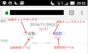 f:id:daigo-knowlbo:20161129210242p:plain