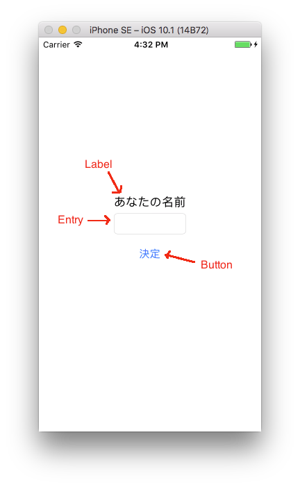 f:id:daigo-knowlbo:20161211164101p:plain