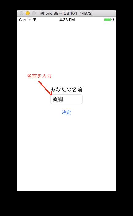 f:id:daigo-knowlbo:20161211164354p:plain