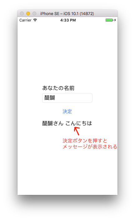 f:id:daigo-knowlbo:20161211164551p:plain