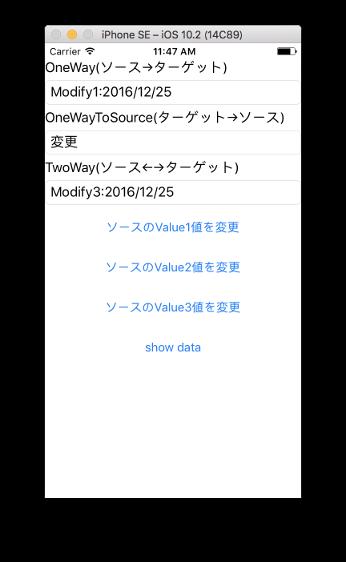 f:id:daigo-knowlbo:20161225115158p:plain