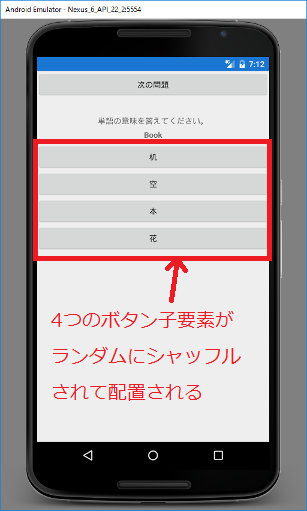 f:id:daigo-knowlbo:20170205161658p:plain