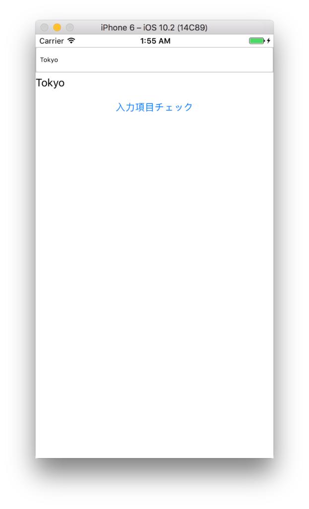 f:id:daigo-knowlbo:20170220015901p:plain