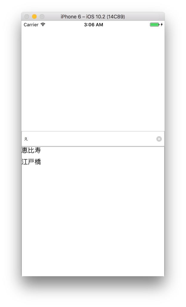 f:id:daigo-knowlbo:20170220033049p:plain