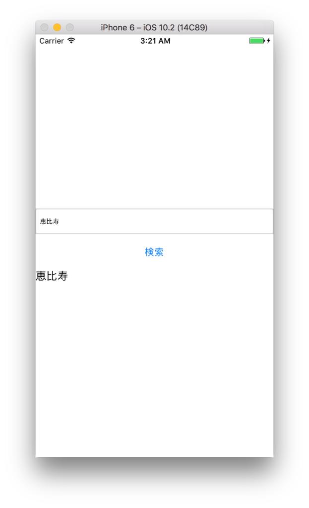 f:id:daigo-knowlbo:20170220033223p:plain