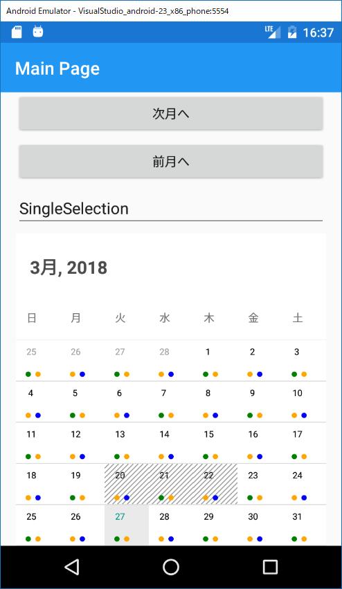 f:id:daigo-knowlbo:20180328013715p:plain:w300