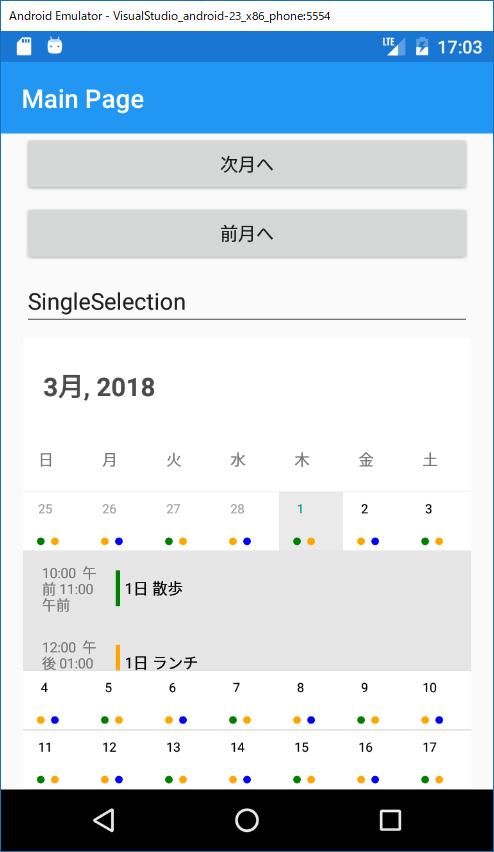 f:id:daigo-knowlbo:20180328020349p:plain:w300