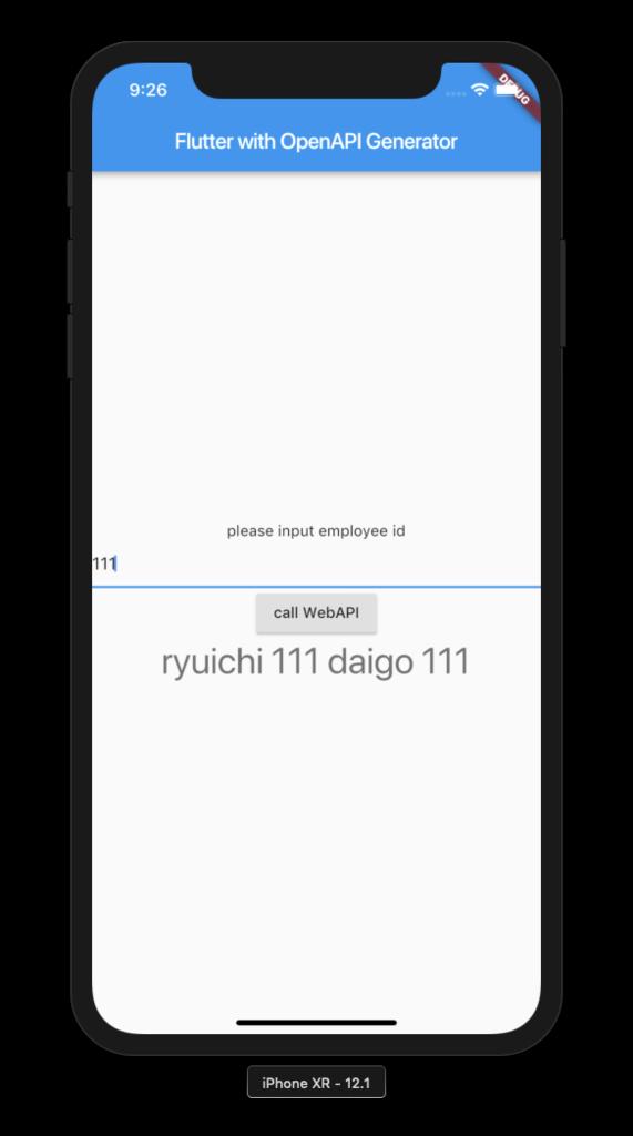 OpenAPI Generator + golang + Flutter でアプリ開発