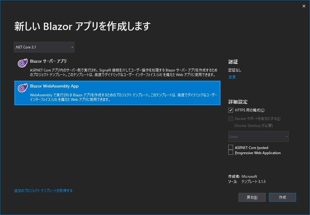 f:id:daigo-knowlbo:20200606171045p:plain
