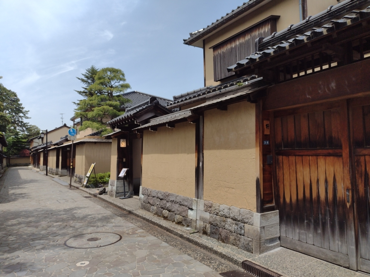f:id:daigo520:20210511211617j:plain