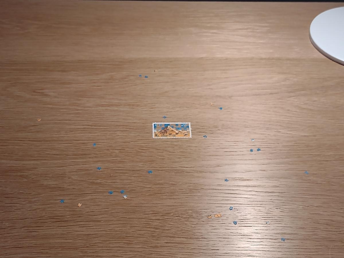 f:id:daigo520:20210512222816j:plain