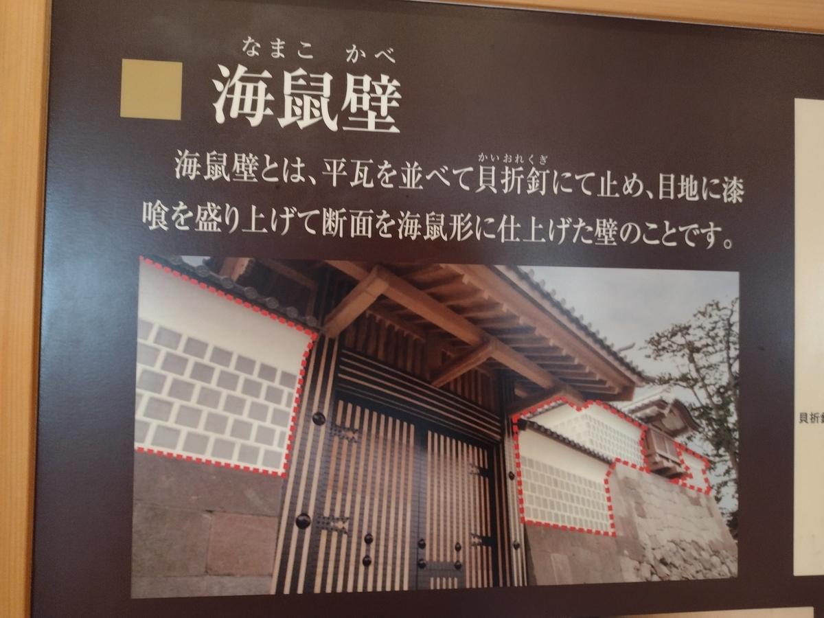 f:id:daigo520:20210513213720j:plain