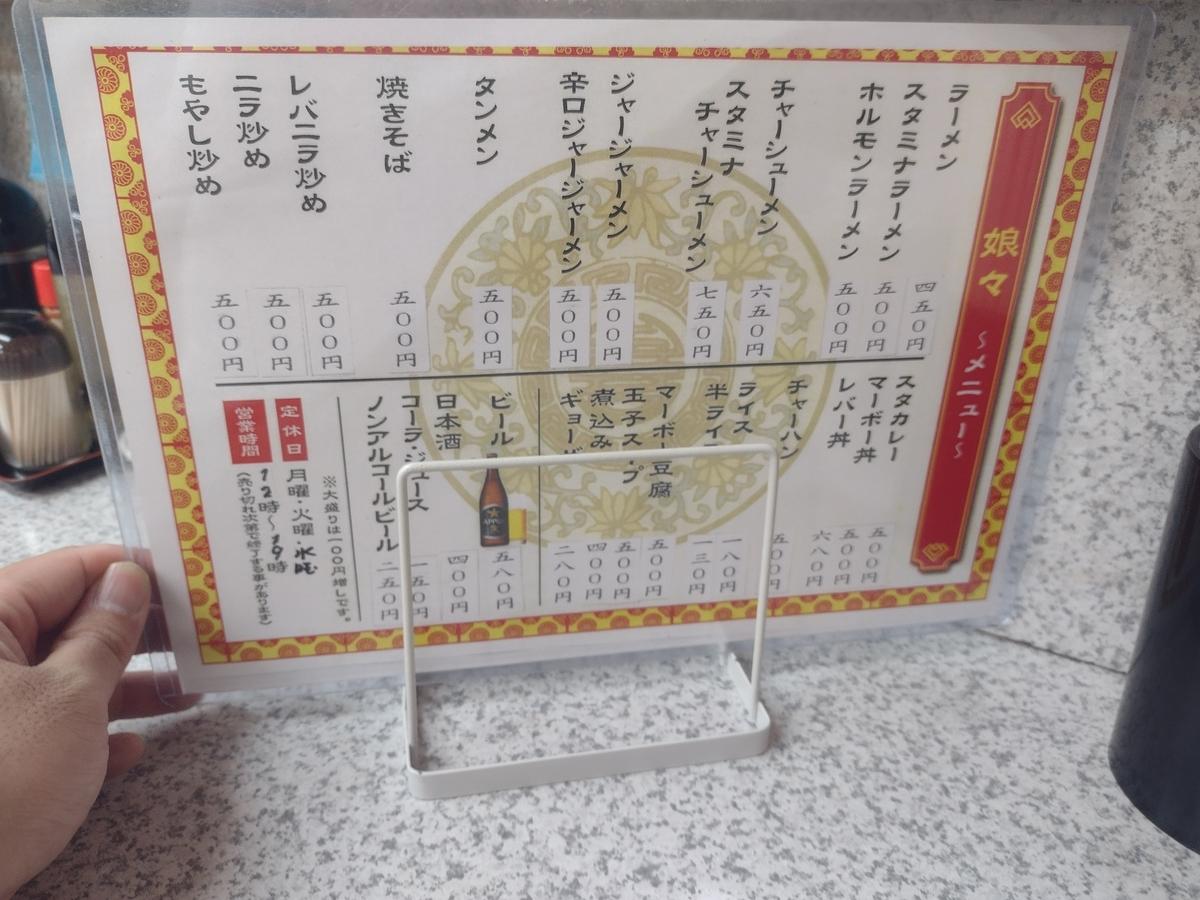 f:id:daigo520:20210529144519j:plain