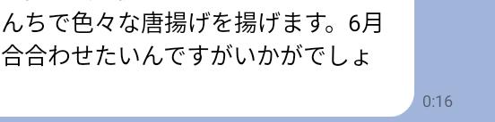 f:id:daigo520:20210605230712p:plain