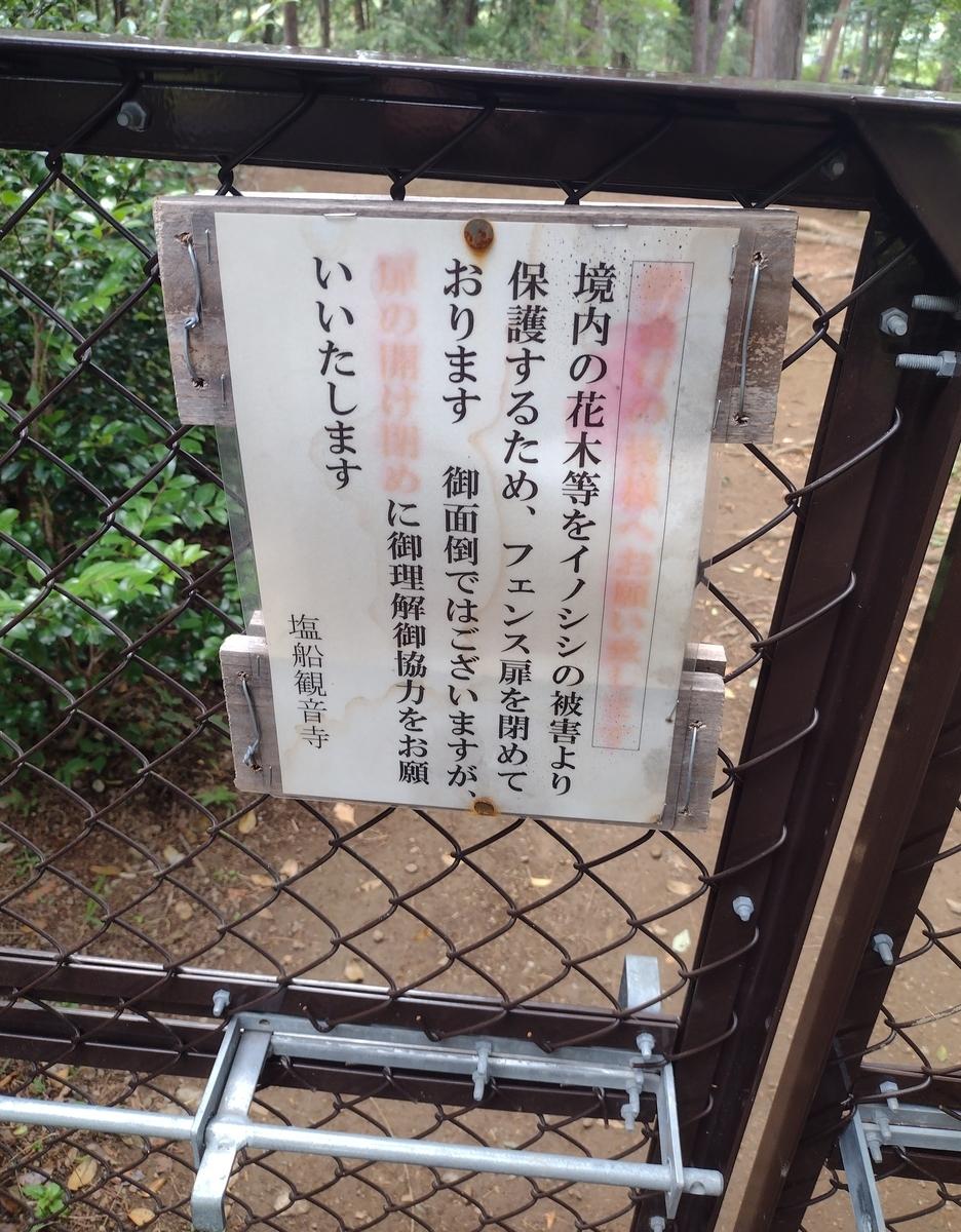 f:id:daigo520:20210606170741j:plain