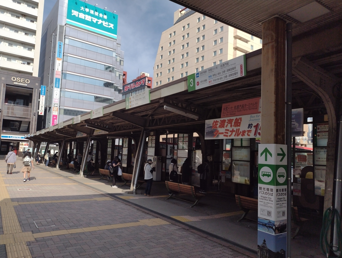 f:id:daigo520:20210611210117j:plain