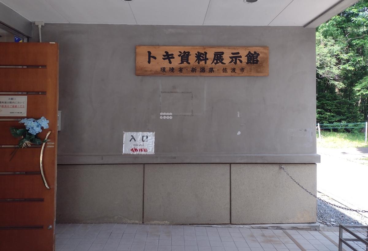 f:id:daigo520:20210613182349j:plain