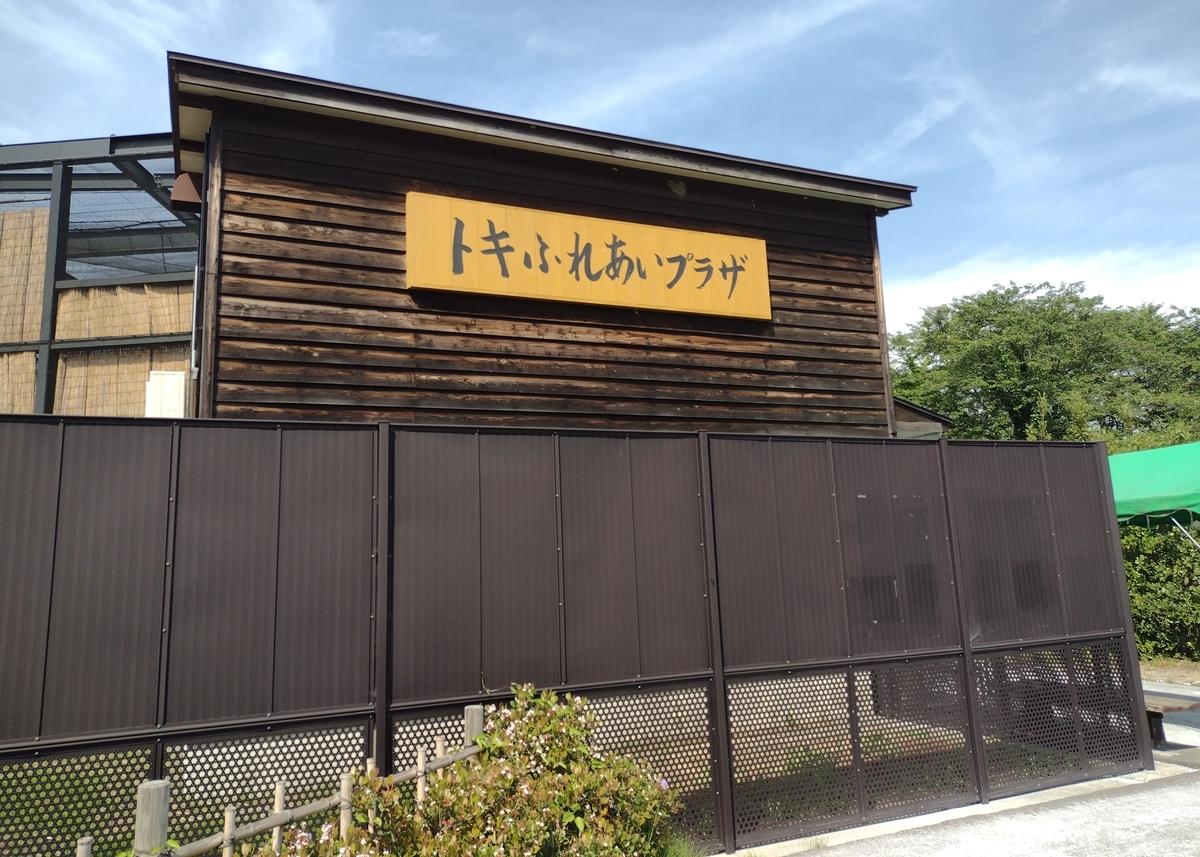 f:id:daigo520:20210613190038j:plain