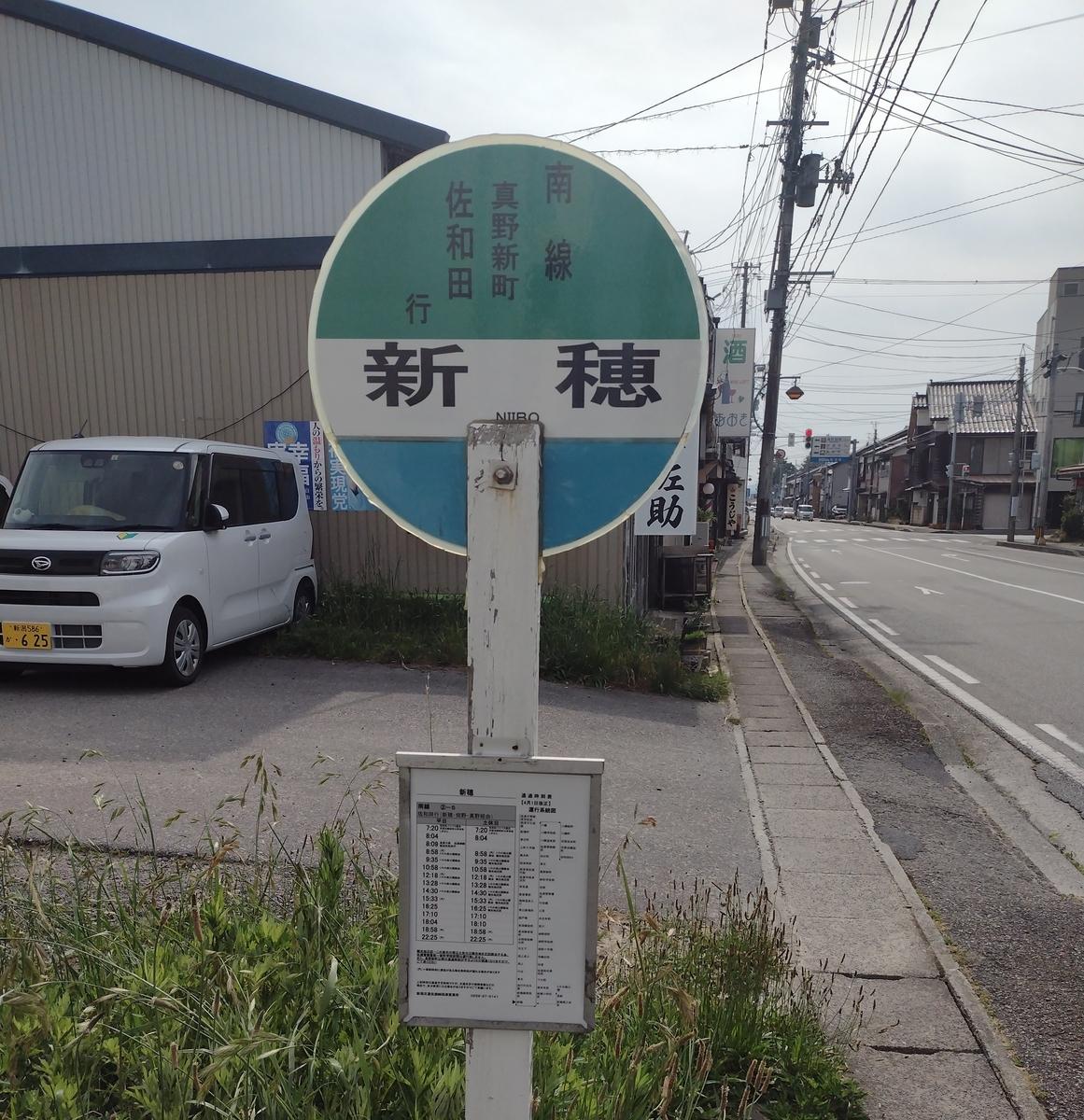 f:id:daigo520:20210613234139j:plain