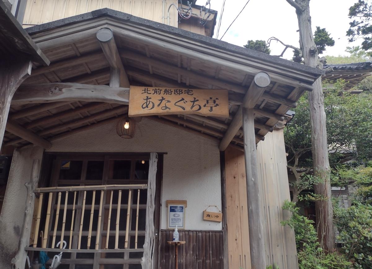 f:id:daigo520:20210615234332j:plain