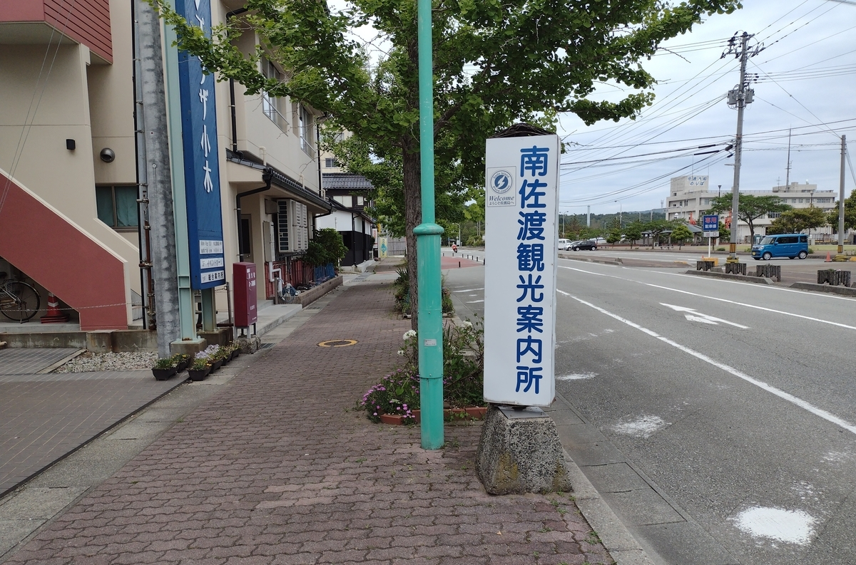 f:id:daigo520:20210616221124j:plain