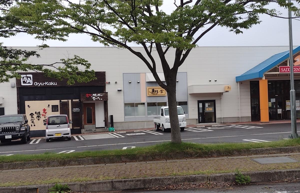 f:id:daigo520:20210618224902j:plain