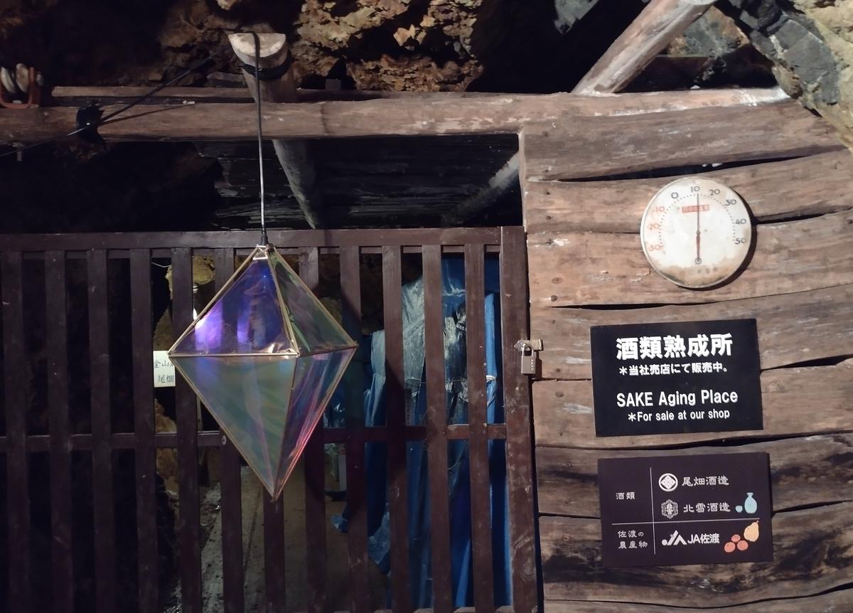 f:id:daigo520:20210619002512j:plain