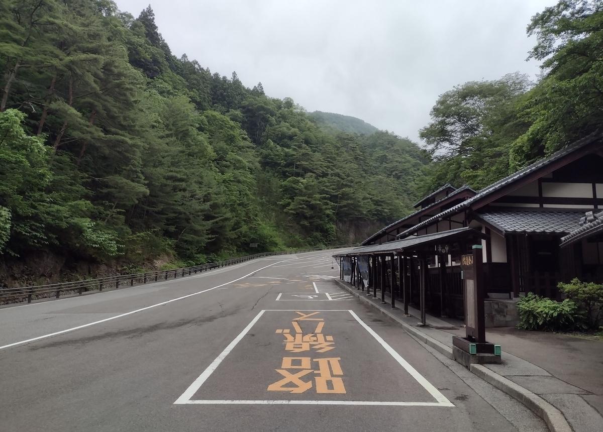 f:id:daigo520:20210619225300j:plain
