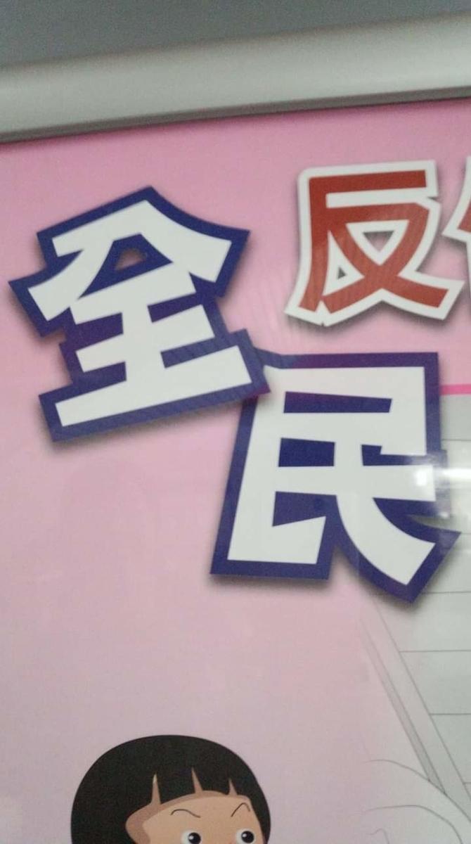 f:id:daigo520:20210628183500j:plain