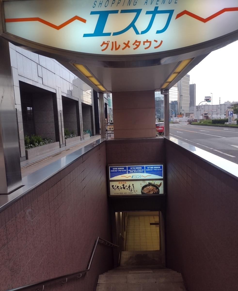 f:id:daigo520:20210725211612j:plain