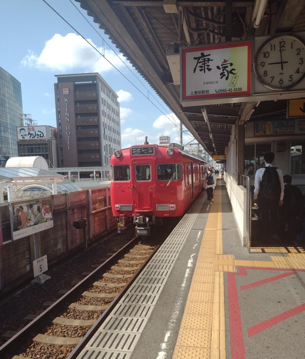 f:id:daigo520:20210725211958j:plain