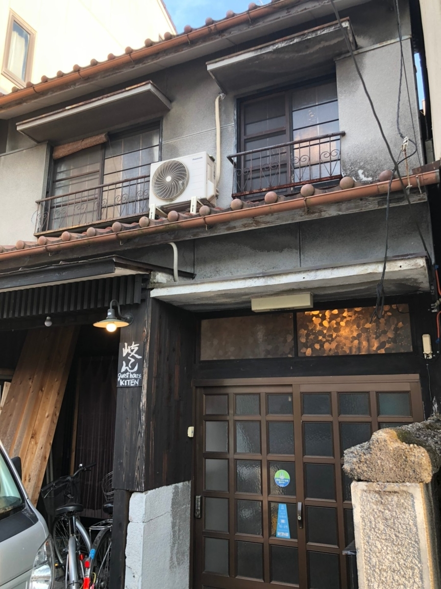 f:id:daigo520:20210731132446j:plain
