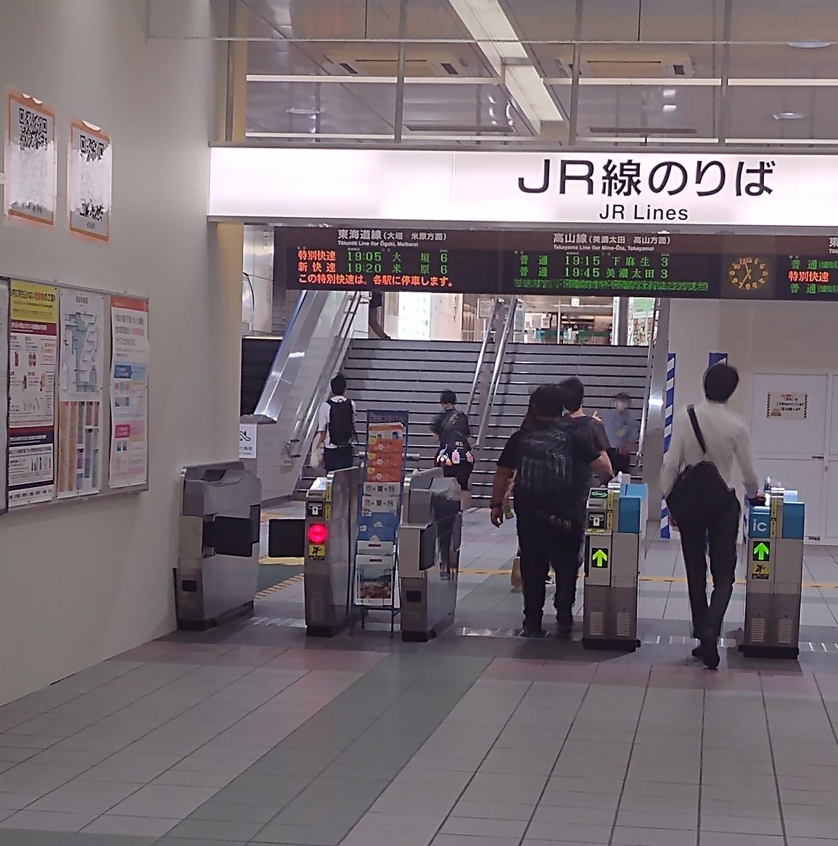 f:id:daigo520:20210803003510j:plain
