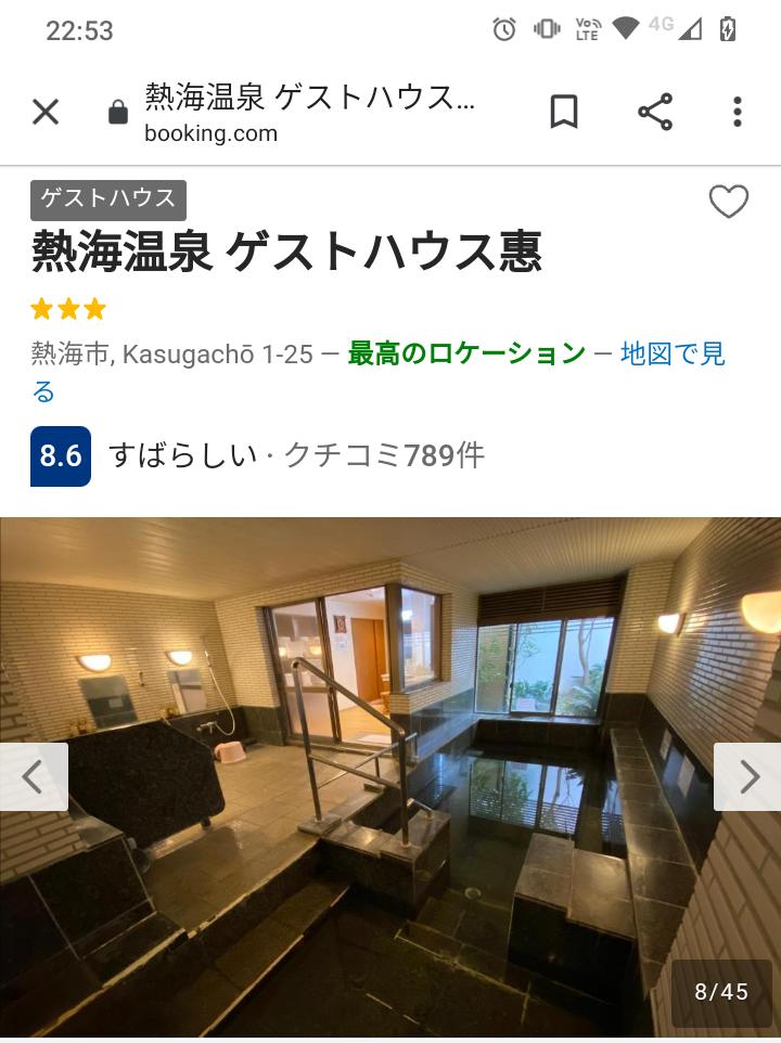 f:id:daigo520:20210818225900p:plain